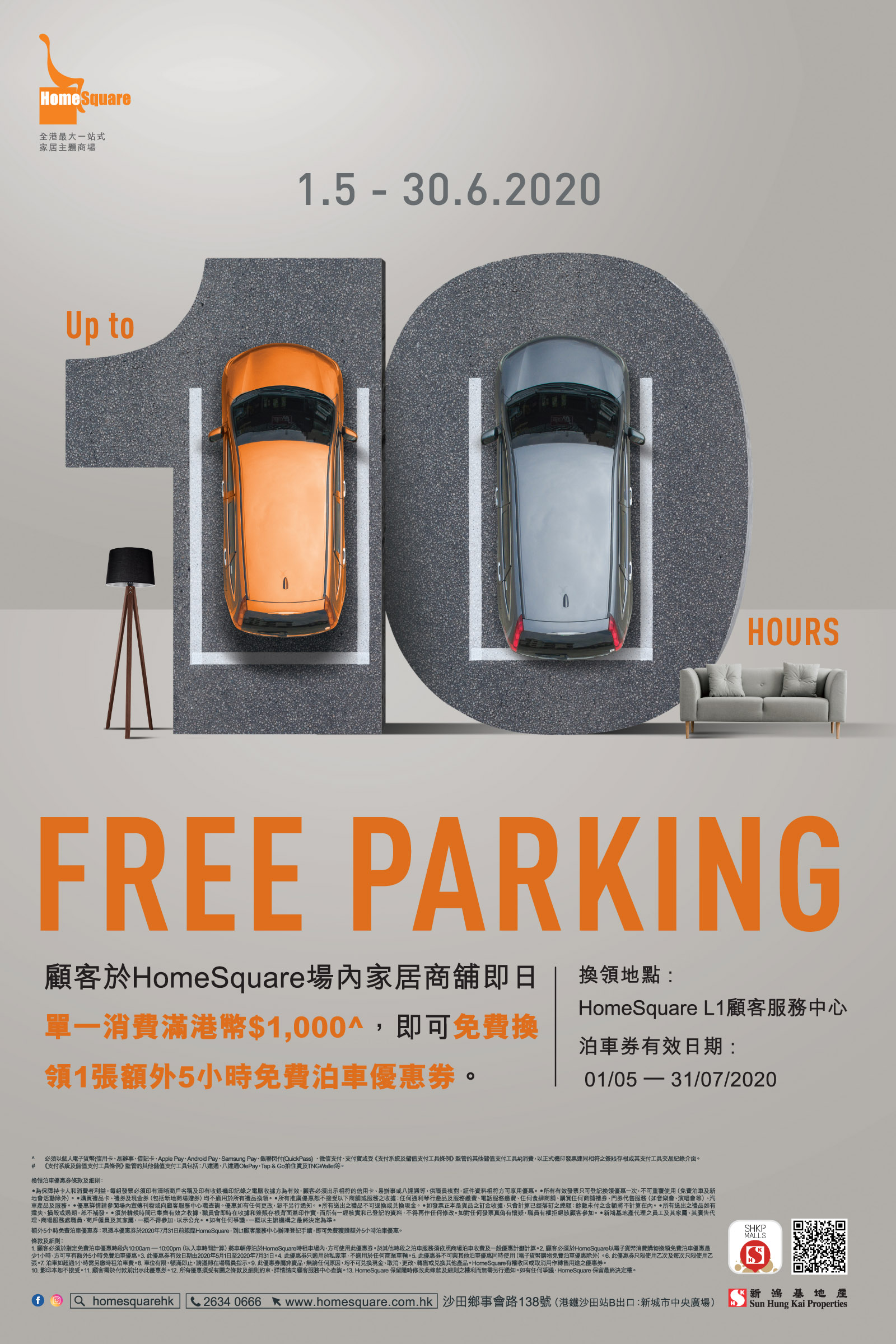 Enjoy up to 10 hours FREE parking